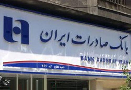 1763799 - پروژه تحقیقاتی عوامل مؤثر بر کاهش میزان رضایت شغلی کارکنان بانک صادرات ایران